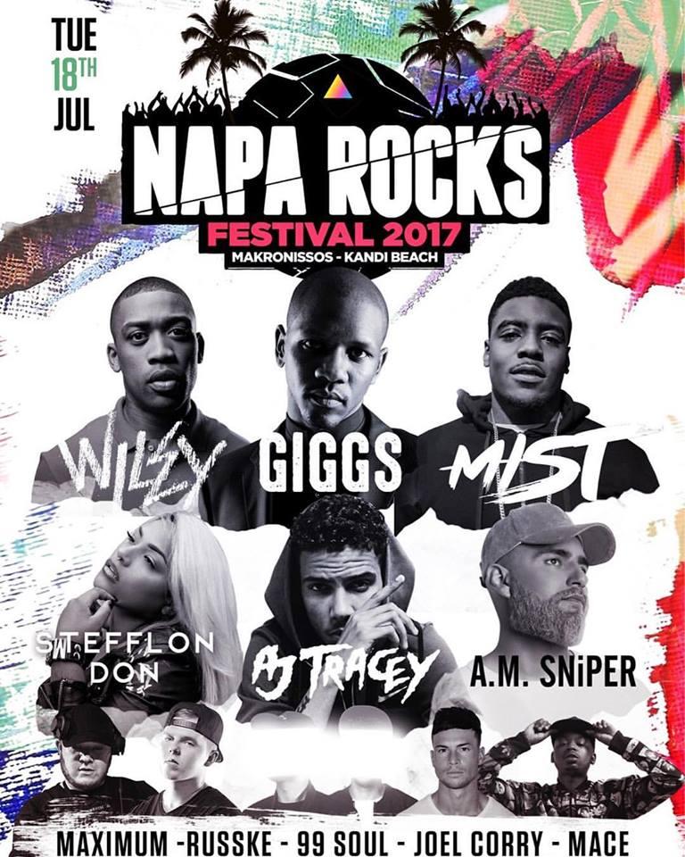 Napa Rocks Festival 2017